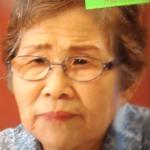北野安子(ビートたけし姉)の経歴は超高学歴!?北野家の特殊教育法や経営ペンションの場所はどこ?