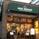モスバーガーの食中毒メニューはどの人気商品?発生した店舗はどこで原因はサラダ?