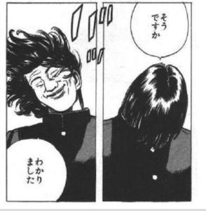 nakajima-01