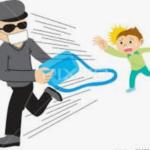 愛知県中区栄の3800万円ひったくり強奪犯人の顔画像や名前は?現金輸送の凄い理由や犯行現場も!