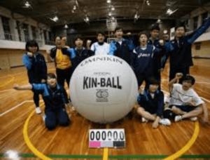 kinball-02