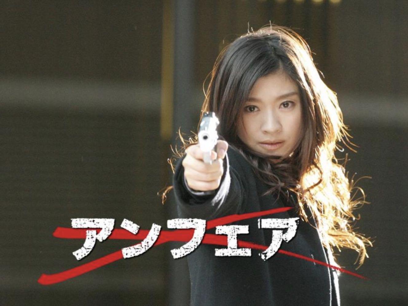 アンフェア(全シリーズ)1話〜最終回の動画全話を無料視聴する方法を調査!