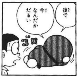 dorakotoba-03