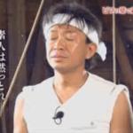 城島茂(TOKIOリーダー)が背中を骨折した企画と練習内容は何?過去の怪我や病気も調査!