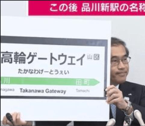 takanawa-02