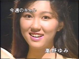 takanoyumi-03