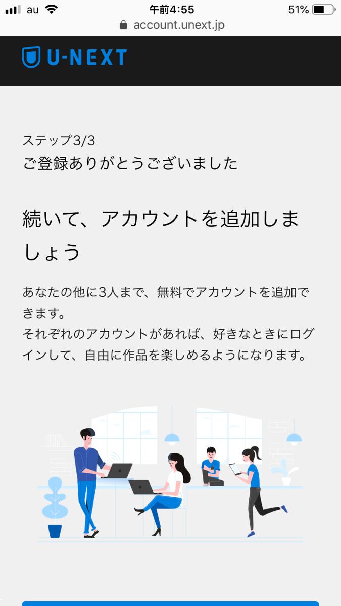 tourokukanryou