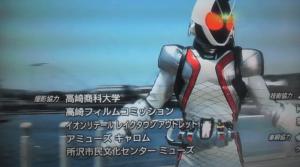 forze-01