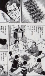 hadashinogen-01