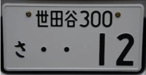 namber-01