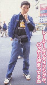 otaku-01