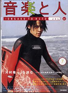 ryuichi-03