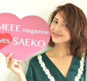 saeko-01