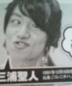 yano-05