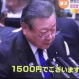 1500en
