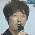 新井浩文が利用したマッサージ店はどこ?値段やサービス内容と被害者女性の顔画像も!