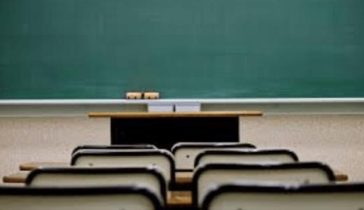 千葉県松戸市常盤平第一小学校の教師や教頭は誰?いじめ加担問題の音声動画が酷い!録音した生徒は誰?