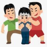 新潟青陵高校暴行動画の学生8人は誰で名前や顔画像は?主犯や撮影者といじめ加担生徒も判明!?