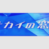 nakainomado-01