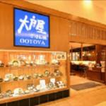 ootoya-01