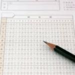 理学療法士国家試験2019解答速報!ROM&統計の難易度と午前午後の不適切問題はどれ?2