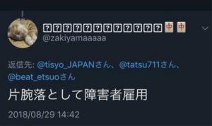yamazakishouichi-02