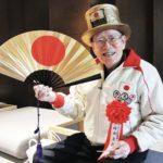 オリンピックおじさん(山田直稔)の経歴や会社と年収は?告別式の場所や記念館の住所はどこ?