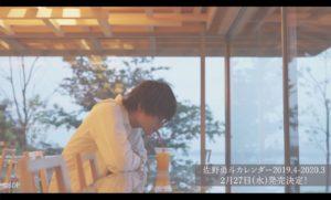 sanohayato-04