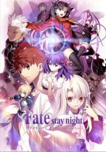 fate-02