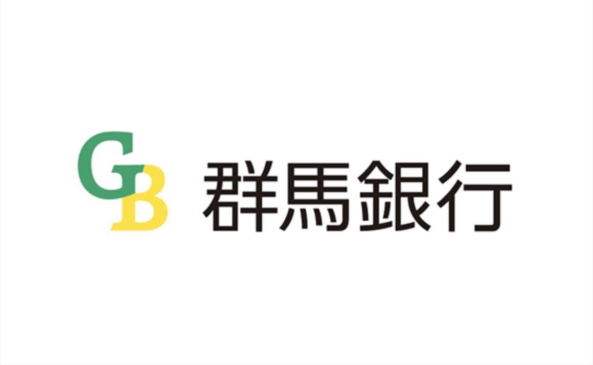 八 十 二 銀行 お盆 休み 2019
