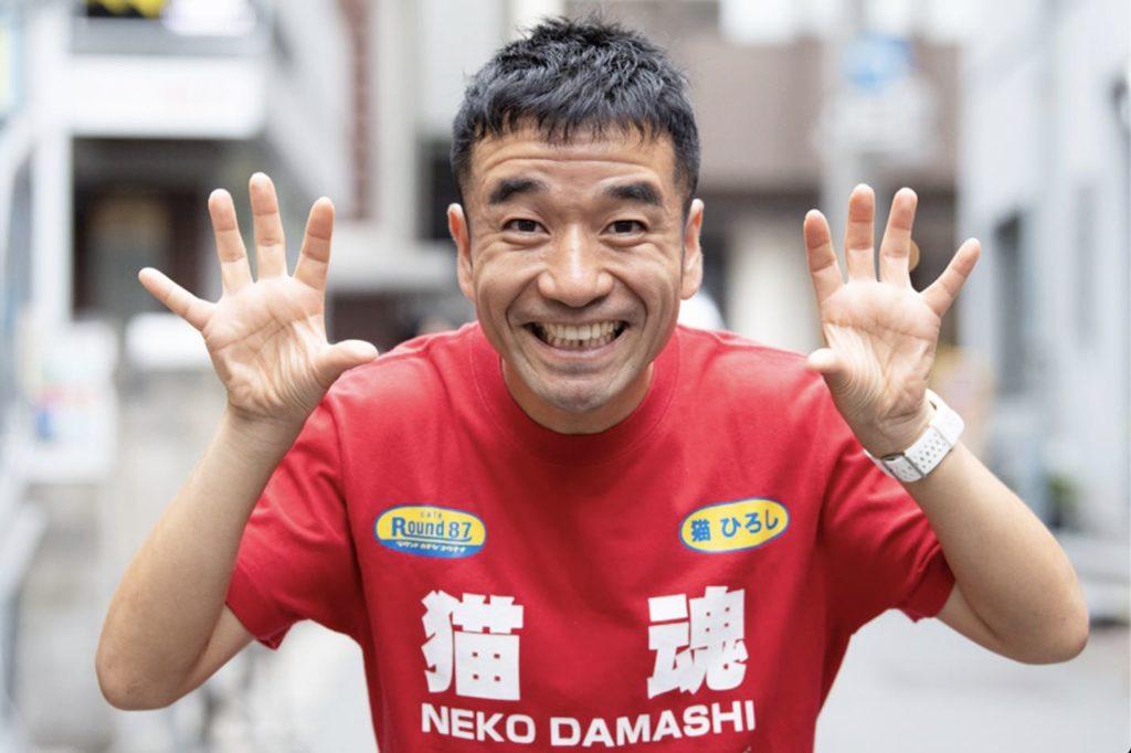 nekohiroshi-02