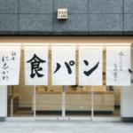 nishikawa-01