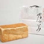 乃が美(食パン専門店)は通販やお取り寄せ購入は可能?限定ノベルティや原料以外の甘さの理由も!