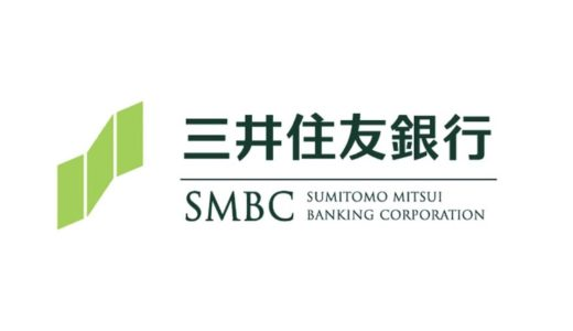 三井住友銀行2020年の年末年始ATMや窓口営業の取扱時間はいつで手数料はいくら?