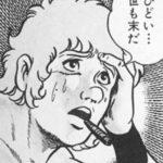 桜真澄(漫画家/寺沢武一元アシスタント)の経歴や年齢と可愛い顔画像は?セクハラ不適切なコブラ画像も!