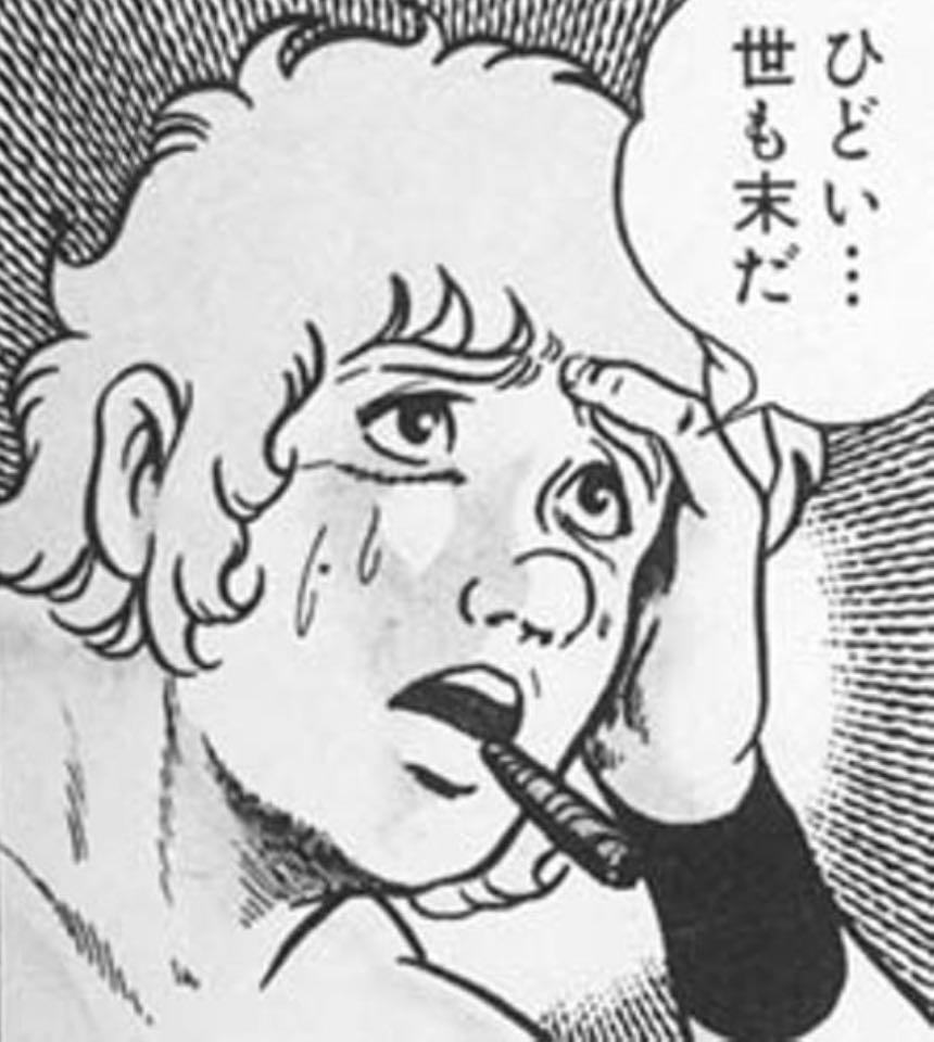 桜真澄(漫画家/寺沢武一元アシスタント)の経歴や年齢と可愛い顔画像は ...