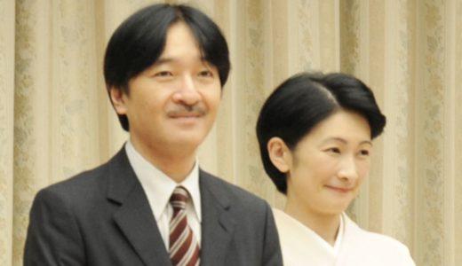 秋篠宮文仁親王が女好きで遊び人な証拠とは!?若い頃のタイの愛人の顔画像や黒い噂の真相も!