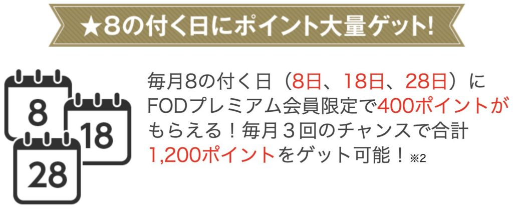 fod-manga-04