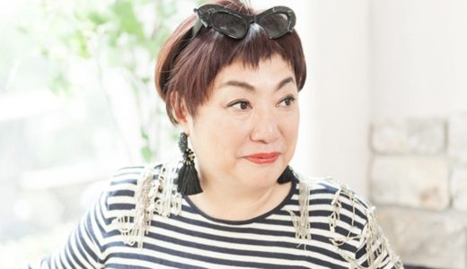 湯山玲子の昔の若い頃や結婚した夫の顔画像は?体重はいくつで髪型のモデルは誰?