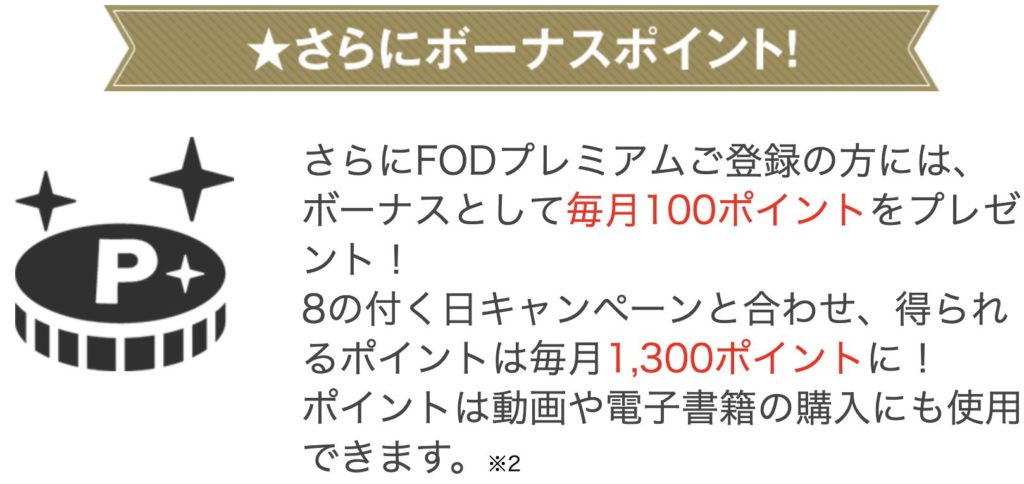 fod-manga-03