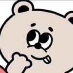 小林浩忠の顔画像と星野ロミが裏切った原因理由や稼いだ総額もエグい!運営サイト一覧まとめ!