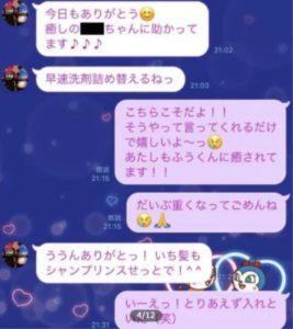 takahashi-line-03