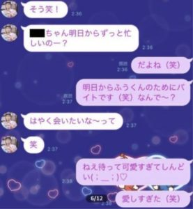 takahashi-line-01