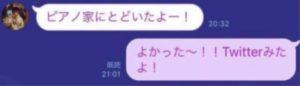 takahashi-line-05