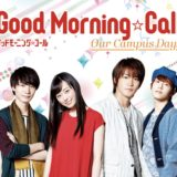 goodmorningcall-01