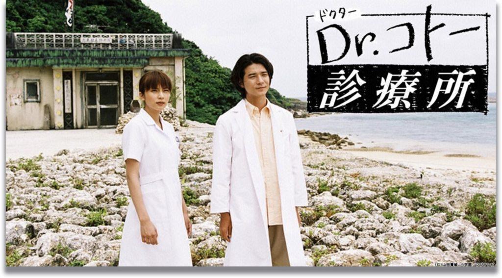dr.kotoo-01