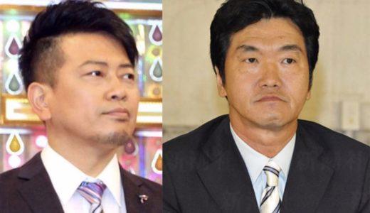 宮迫博之が吉本契約解消なのに引退しない理由を島田紳助の引退から紐解く!