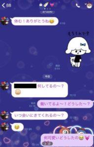 takahashi-line-02