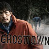ghosttown-01