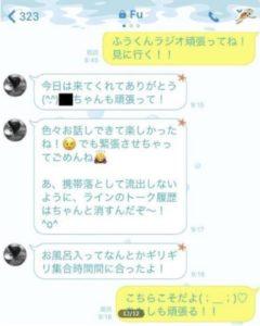 takahashi-line-06